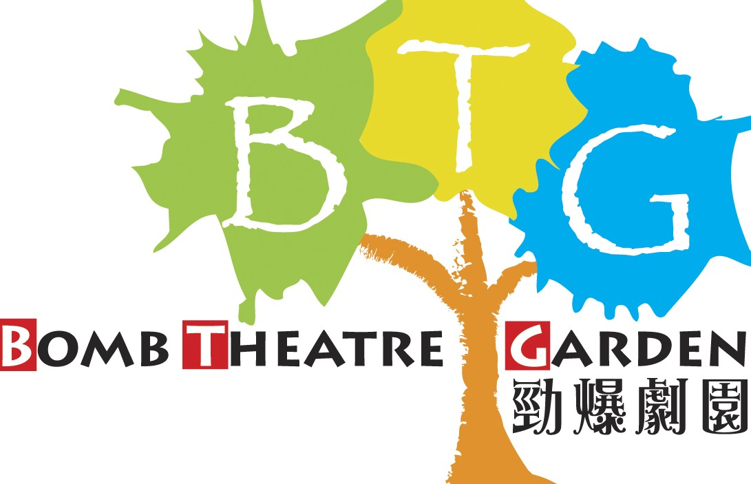 BTG_勁爆劇團
